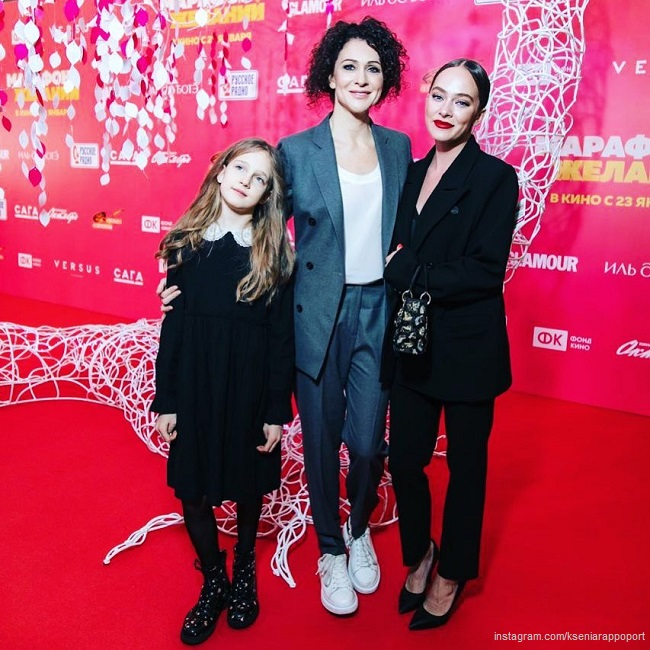 Ксения Раппопорт с дочерьми