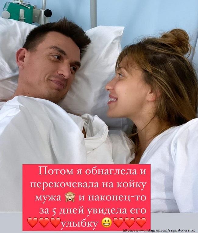 Влад  Топалов с женой в больнице