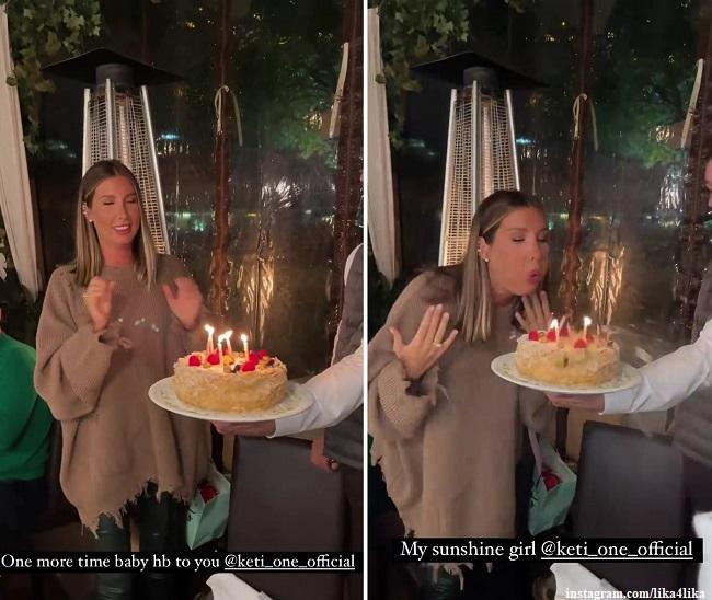 Кети Топурия задувает свечи на именинном торте
