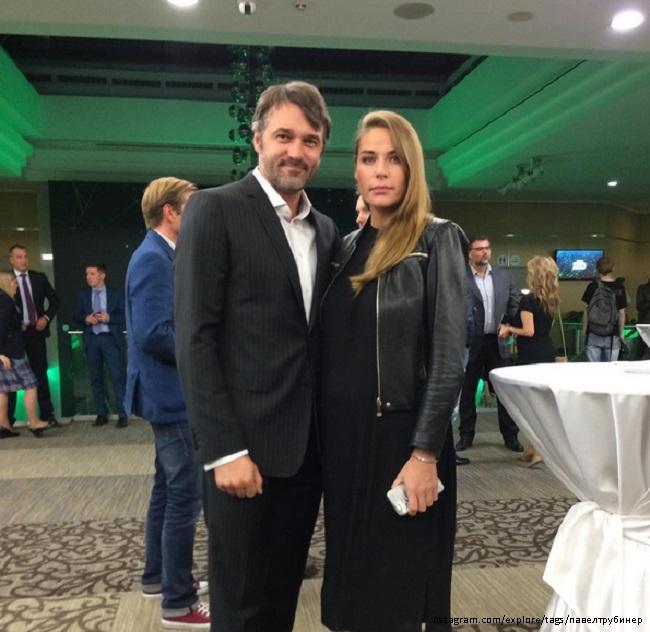 павел константинович трубинер фото с женой