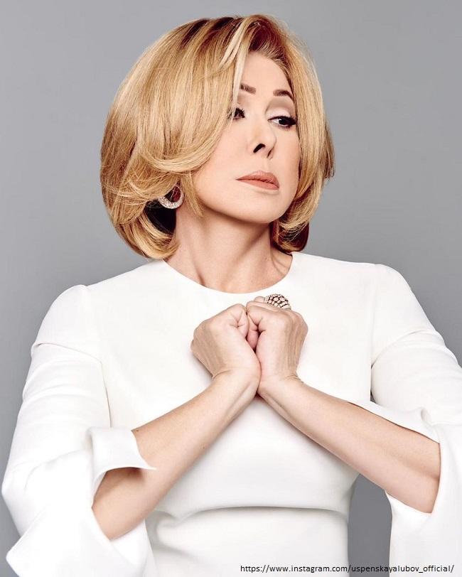 Lyubov Uspenskaya told about her second husband
