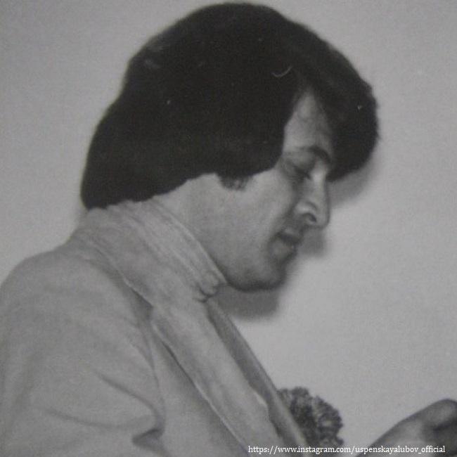 Юрий Успенский