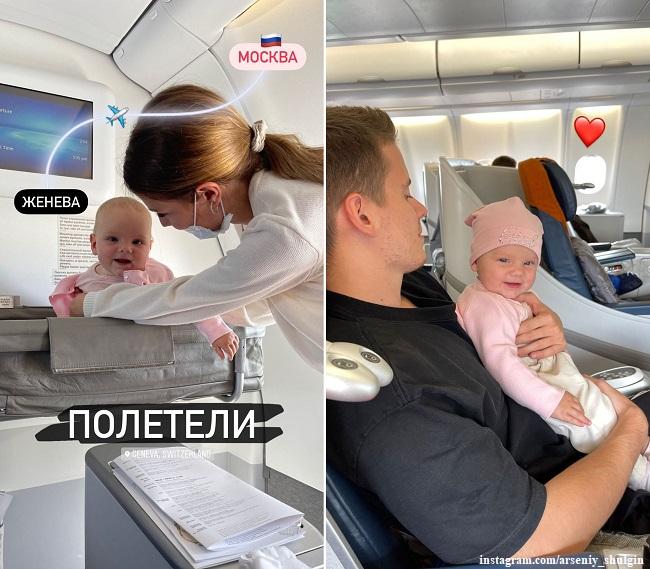 Арсений и Лиана Шульгины с дочерью Селин