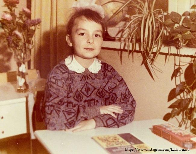 Екатерина Варнава в школьные годы