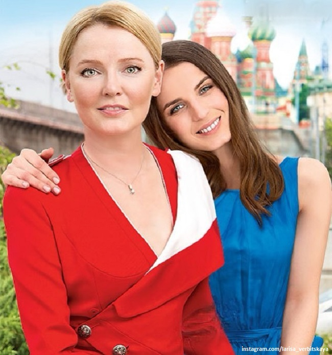 Лариса Вербицкая с дочерью Инной