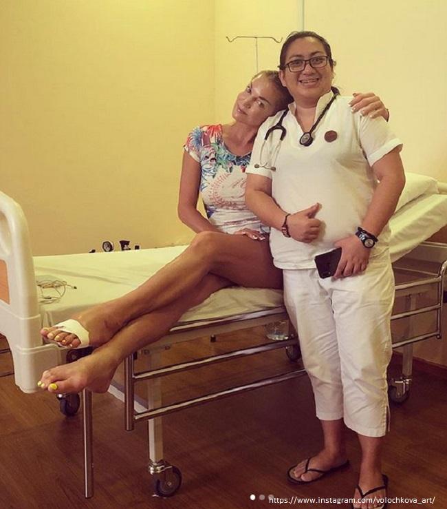 Анастасия Волочкова в больнице