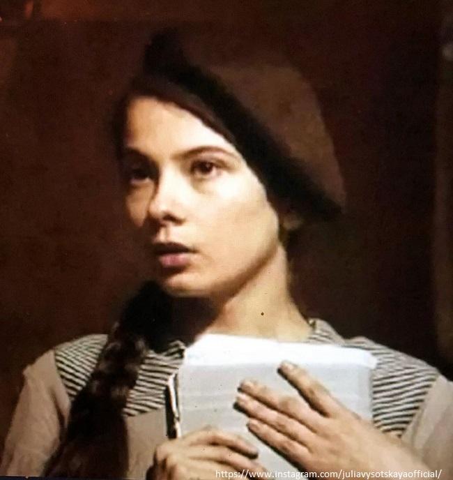 юлия высоцкая в молодости фото что исключено, что