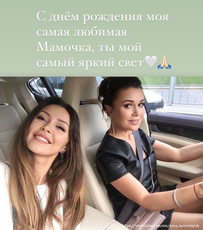 Анастасия Заворотнюк с дочерью