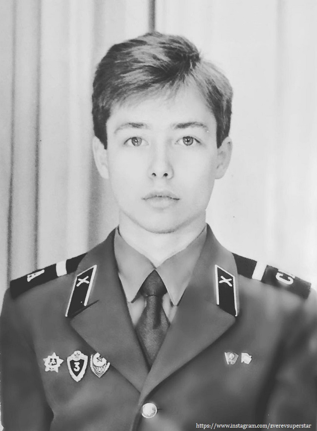 Sergey Zverev in his youth
