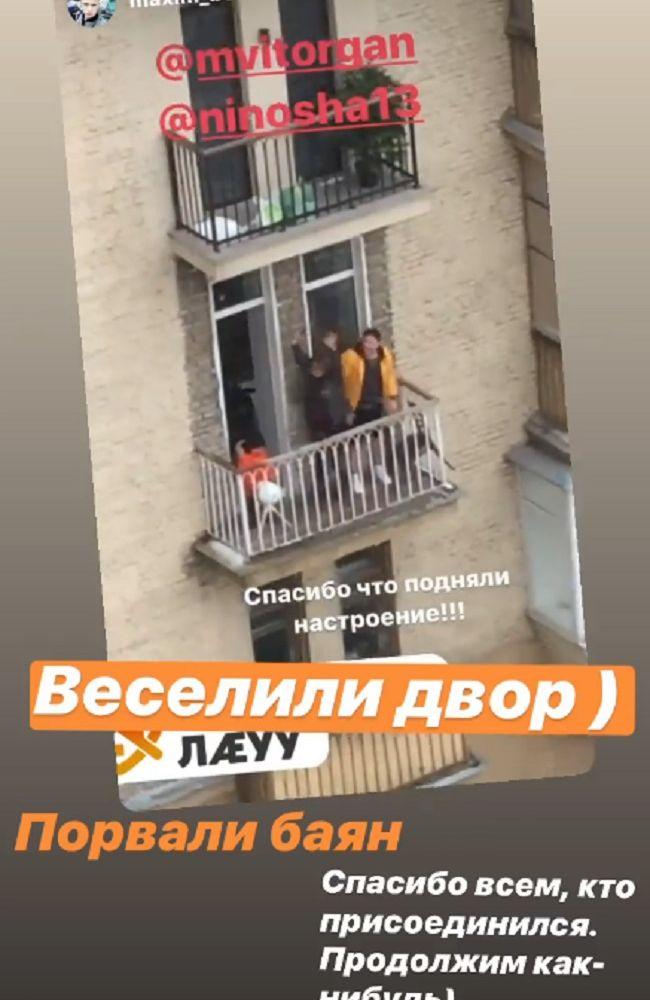 Максим Виторган и Нино Нинидзе