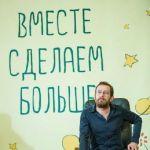 Подробнее: Константин Хабенский сделал благотворительность делом своей жизни