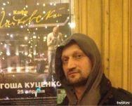 Подробнее: Гоша Куценко планирует завести еще детей
