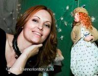 Подробнее: Елена Ксенофонтова – все куклы «живые» они и навредить могут…