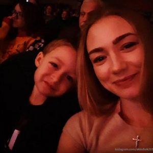 Подробнее: Оксана Акиньшина показала фото подросшего сына Константина
