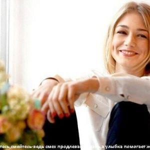Подробнее: Оксана Акиньшина занята поисками домработницы