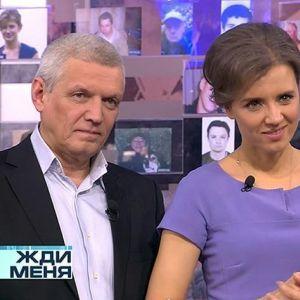 Подробнее: Почему Ксению Алферову и Александра Галибина убрали из «Жди меня»?
