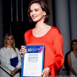 Подробнее: Паулина Андреева отпраздновала первую награду с Федором Бондарчуком