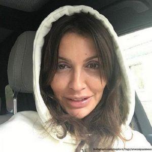 Подробнее: Очевидцы скандала с Алисой Аршавиной считают, что она психически не совсем здорова