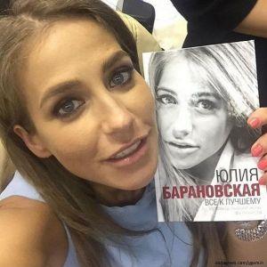 Подробнее: Юлия Барановская рассказала о своей жизни с Аршавиным