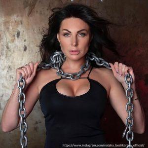 Подробнее: Наталье Бочкаревой вынесли приговор по скандальному делу о запрещенных веществах