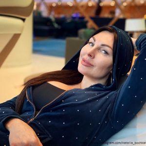 Фото Натальи Бочкареовой. Подробнее: Наталья Бочкарева может избежать серьезного наказания, после истории с наркотиками