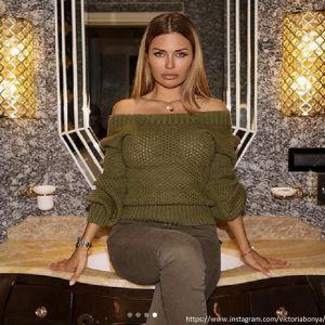 Подробнее: Виктория Боня выступила против выплат алиментов бывшим женам