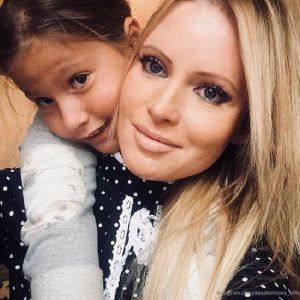 Подробнее: Дана Борисова решилась на самоубийство