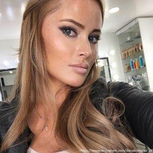 Подробнее: Дана Борисова призналась, что за деньги спала с мужчинами