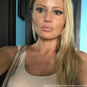 Подробнее: Дану Борисова обокрал таксист