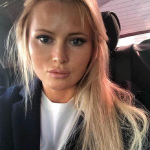 Подробнее: Дана Борисова бросалась на мужчин в поисках секса