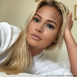 Подробнее: Дана Борисова рассказала о богатом поклоннике