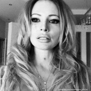 Подробнее: Дана Борисова вернулась к своему бывшему