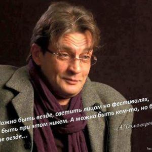 Подробнее: Александр Домогаров на всех обиделся