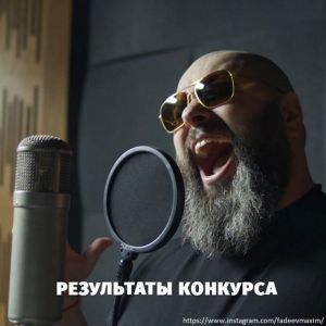 Подробнее: Макс Фадеев допустил в финал кастинга группы SEREBRO бывшую любовницу Серова