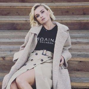 Подробнее: Полина Гагарина продает в интернете собственную одежду