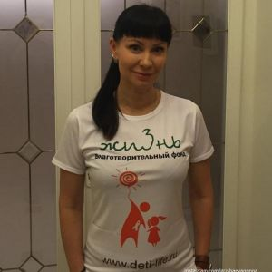 Подробнее: Нонна Гришаева отметила десятилетний юбилей сына