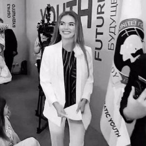 Подробнее: Алина Кабаева посетила молодежный фестиваль в Сочи