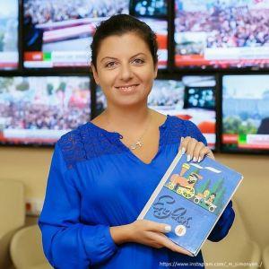 Подробнее: Тигран Кеосаян и Маргарита Симоньян до сих пор не женаты
