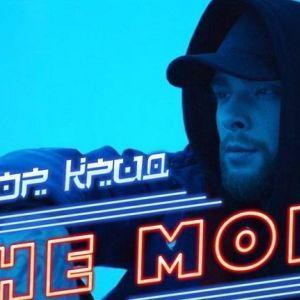 Подробнее: Егор Крид презентовал новый клип на песню «Не могу»