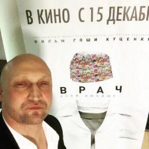 Подробнее: Гоша Куценко посвятил матери свой режиссерский дебют
