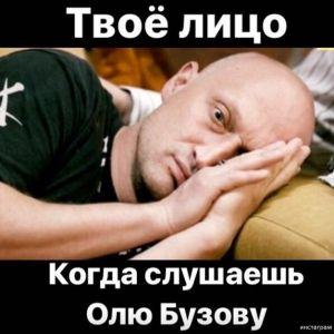Подробнее: Гоша Куценко высказался о творчестве Ольги Бузовой
