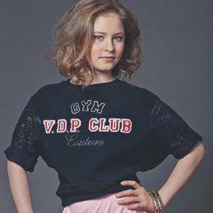 Подробнее:  Юлия Липницкая решила закончить спортивную карьеру