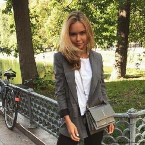 Подробнее:  Стефания Маликова не получила студенческий билет