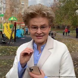 Подробнее: Елену Малышеву экстренно увезли на скорой помощи