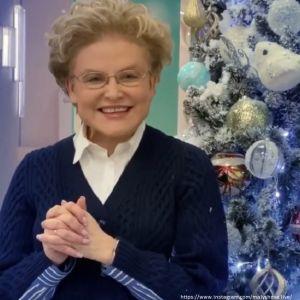 Подробнее: Елена Малышева надела наряд со своим портретом