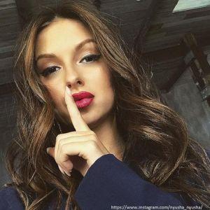 Подробнее: Беременная певица Нюша поделилась пикантным фото из постели