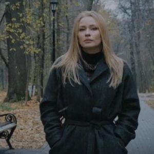 Подробнее: Юлия Пересильд в клипе «Каяться – маяться»