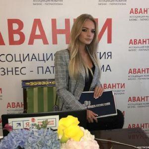 Подробнее: Елизавета Пескова будет отвечать за продвижение стартапов