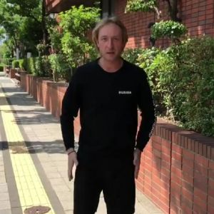 Подробнее: Евгений Плющенко из-за травмы отменяет выступления