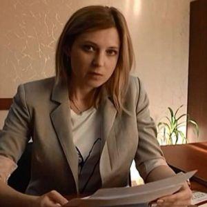 Подробнее: Наталья Поклонская сыграла тайную свадьбу